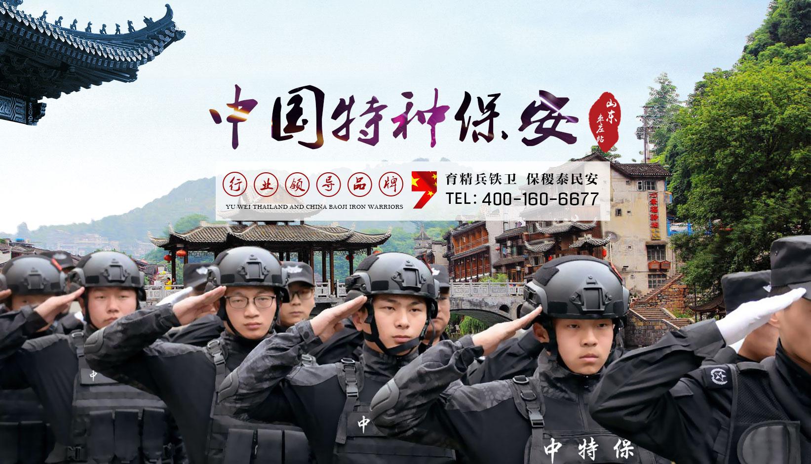http://www.zzzhongtebao.com/join