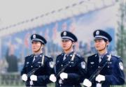 保安班队长的工作职责是什么