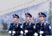枣庄保安服务公司如何让员工更加专业