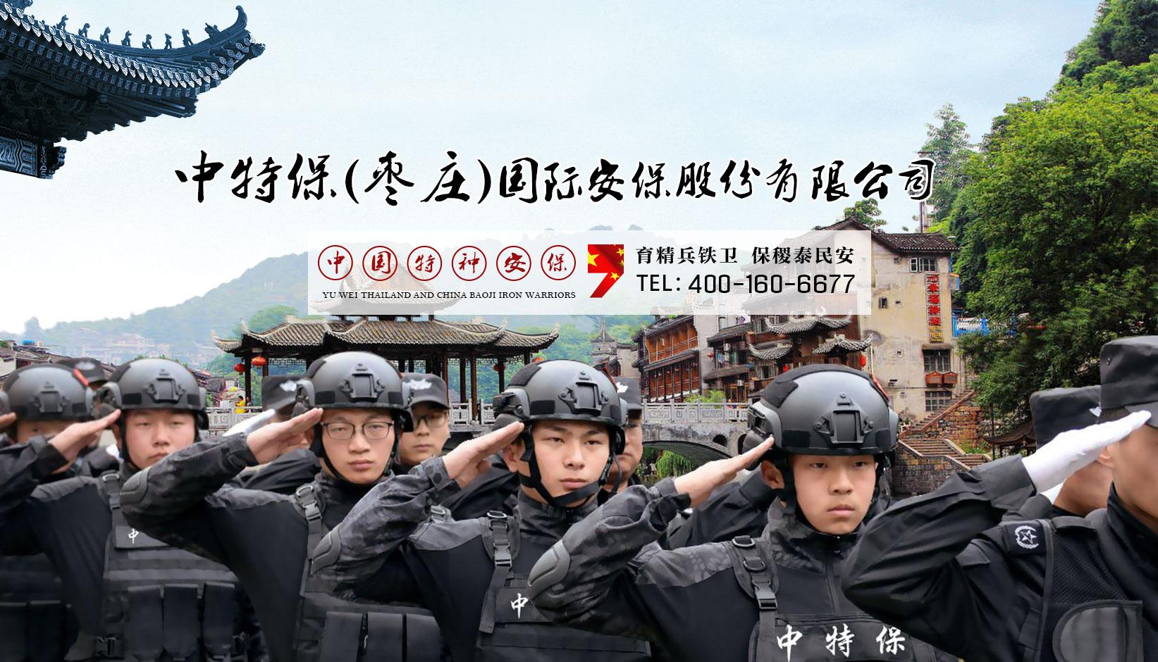 http://www.zzzhongtebao.com/situation