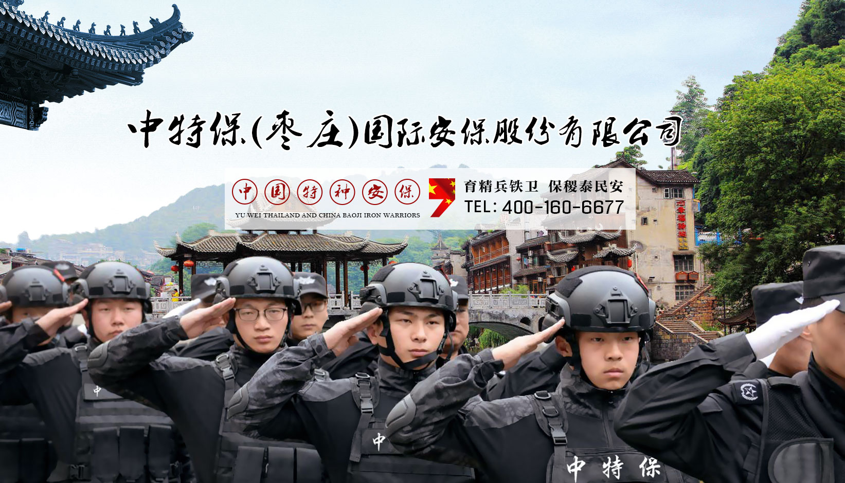 http://www.zzzhongtebao.com/case