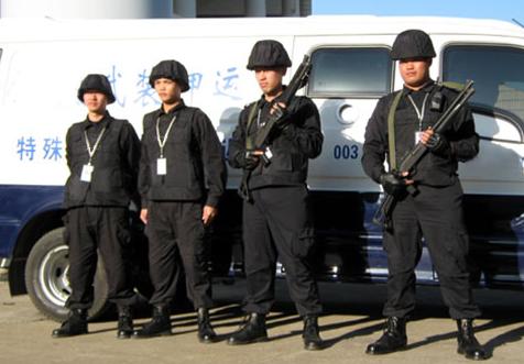 枣庄保安服务十项原则