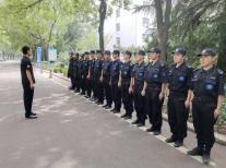 枣庄保安公司讲解关于保安的服务分类