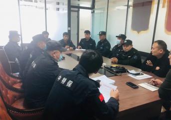 「枣庄保安公司」防控一线筑堡垒,不忘初心保平安