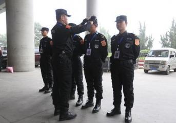 维持枣庄地区稳定需要保安和社会各界人士一起努力