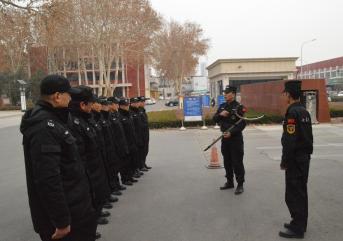 枣庄各个地方的保安职责都一样吗