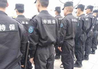 枣庄保安服务公司如何树立良好的形象
